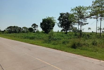 For Sale Land 828,800 sqm in Kabin Buri, Prachin Buri, Thailand