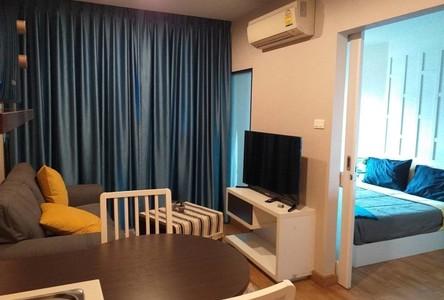 For Sale 1 Bed コンド in Bueng Kum, Bangkok, Thailand