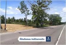 For Sale Land 476 sqm in Mueang Samut Songkhram, Samut Songkhram, Thailand