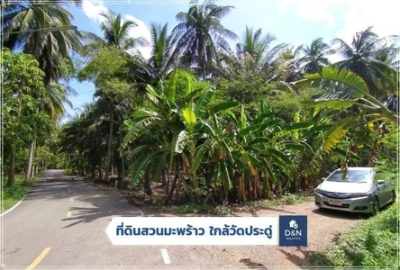 For Sale Land 12,200 sqm in Amphawa, Samut Songkhram, Thailand