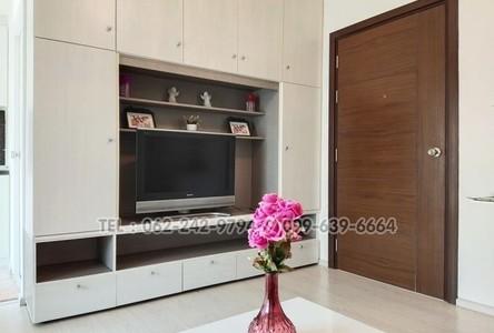For Sale 1 Bed Condo in Lak Si, Bangkok, Thailand