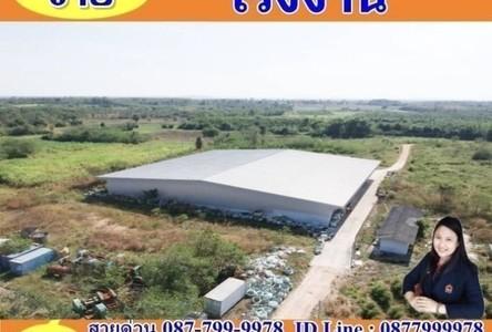 ขาย ที่ดิน 150,400 ตรม. เมืองชลบุรี ชลบุรี