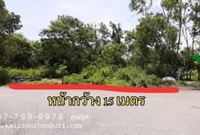 ขาย ที่ดิน 252 ตรม. เมืองชลบุรี ชลบุรี
