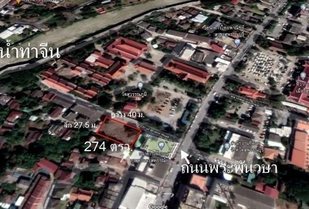 For Sale Land 1,096 sqm in Mueang Suphanburi, Suphan Buri, Thailand