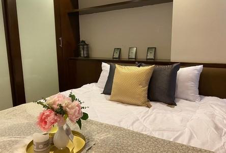 For Sale 1 Bed Condo in Din Daeng, Bangkok, Thailand