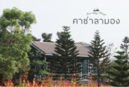 For Sale or Rent Retail Space 800 sqm in Pak Chong, Nakhon Ratchasima, Thailand