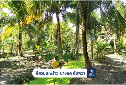 For Sale Land 4,308 sqm in Amphawa, Samut Songkhram, Thailand