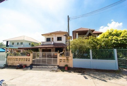 For Sale Land 3,200 sqm in Mueang Ubon Ratchathani, Ubon Ratchathani, Thailand