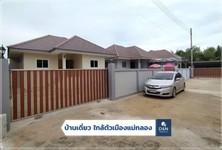 For Sale 2 Beds House in Mueang Samut Songkhram, Samut Songkhram, Thailand