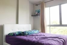 ขาย คอนโด 1 ห้องนอน กะทู้ ภูเก็ต