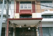 For Sale Retail Space in Mueang Chon Buri, Chonburi, Thailand