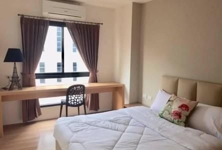 For Rent Apartment Complex 60 sqm in Phra Khanong, Bangkok, Thailand