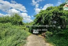 For Sale Land 980 sqm in Prawet, Bangkok, Thailand