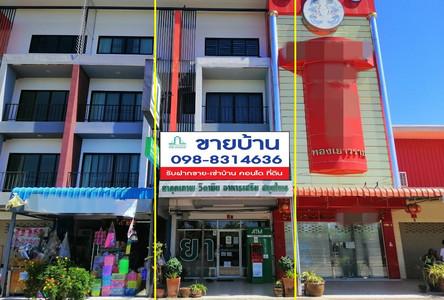 ขาย อาคารพาณิชย์ 2 ห้องนอน สัตหีบ ชลบุรี
