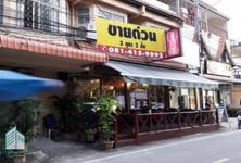 For Sale 1 Bed Shophouse in Bang Lamung, Chonburi, Thailand