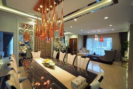 ขาย บ้านเดี่ยว 5 ห้องนอน สะพานสูง กรุงเทพฯ