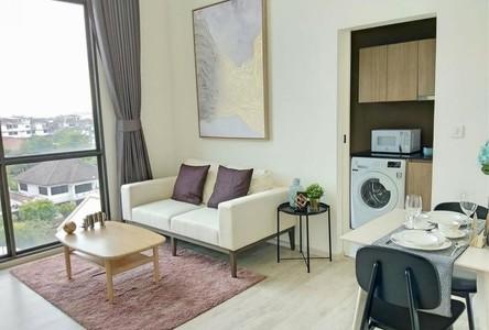 ขาย หรือ เช่า คอนโด 2 ห้องนอน ลาดพร้าว กรุงเทพฯ