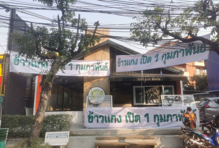 For Rent Business 150 sqm in Khlong Toei, Bangkok, Thailand