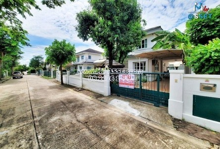 For Sale 4 Beds House in Bang Yai, Nonthaburi, Thailand