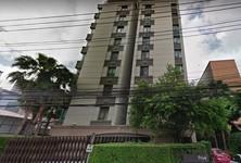 ขาย บ้านเดี่ยว 2 ห้องนอน ปทุมวัน กรุงเทพฯ