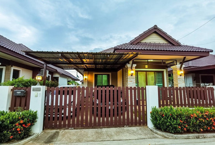 Продажа: Дом с 2 спальнями в районе Bang Pa-in, Phra Nakhon Si Ayutthaya, Таиланд