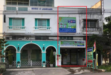 Продажа: Шопхаус c 1 спальней в районе Nikhom Phatthana, Rayong, Таиланд