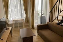 For Rent 1 Bed Condo in Khan Na Yao, Bangkok, Thailand