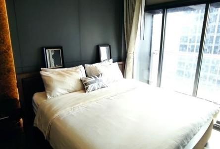 For Sale 1 Bed Condo in Huai Khwang, Bangkok, Thailand