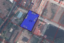 For Sale Land 2,252 sqm in Bang Phli, Samut Prakan, Thailand