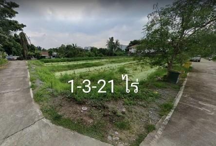 ขาย ที่ดิน 2,884 ตรม. บางกรวย นนทบุรี