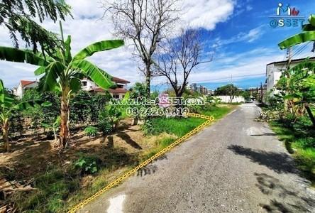 For Sale Land 400 sqm in Phutthamonthon, Nakhon Pathom, Thailand