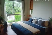 ขาย ทาวน์เฮ้าส์ 3 ห้องนอน คันนายาว กรุงเทพฯ