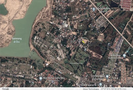 For Sale Land 352 sqm in Mueang Udon Thani, Udon Thani, Thailand