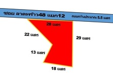 For Sale Land 528 sqm in Huai Khwang, Bangkok, Thailand