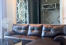 В аренду: Кондо с 2 спальнями в районе Chatuchak, Bangkok, Таиланд
