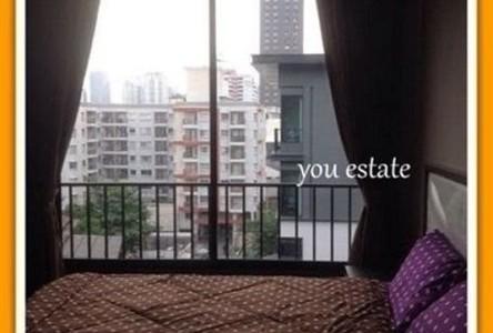 Продажа или аренда: Кондо c 1 спальней в районе Pathum Wan, Bangkok, Таиланд