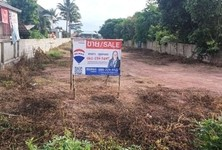 For Sale Land in Wiang Chai, Chiang Rai, Thailand