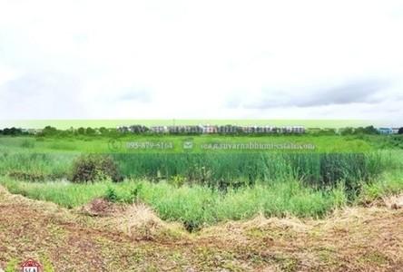 Продажа: Земельный участок 3,200 кв.м. в районе Mueang Samut Prakan, Samut Prakan, Таиланд