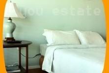 ขาย คอนโด 3 ห้องนอน ปากเกร็ด นนทบุรี