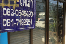 For Sale or Rent 2 Beds Shophouse in Mueang Ubon Ratchathani, Ubon Ratchathani, Thailand
