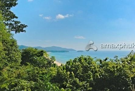 For Sale Land 24,804 sqm in Mueang Phuket, Phuket, Thailand