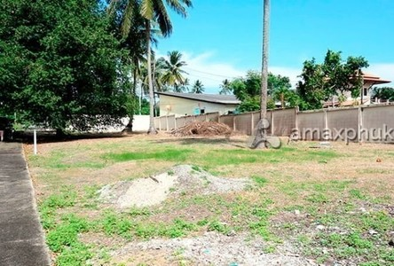 For Sale Land 500 sqm in Mueang Phuket, Phuket, Thailand