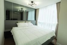 ขาย หรือ เช่า คอนโด 3 ห้องนอน สาทร กรุงเทพฯ