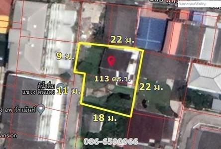 Продажа: Земельный участок 0-1-13 рай в районе Din Daeng, Bangkok, Таиланд