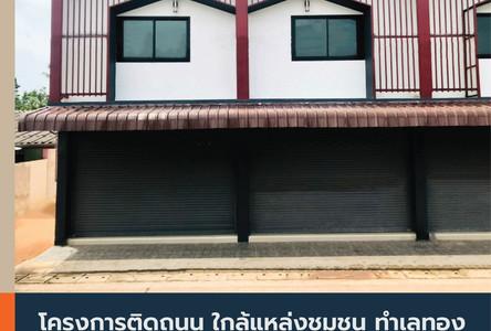 For Sale 1 Bed Shophouse in Kanchanadit, Surat Thani, Thailand