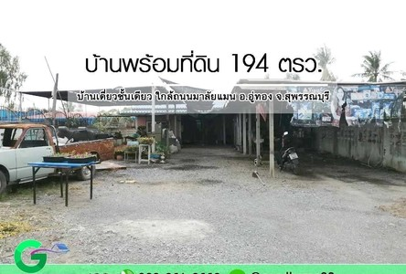 For Sale 1 Bed House in U Thong, Suphan Buri, Thailand