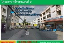 For Sale Retail Space 84 sqm in Si Racha, Chonburi, Thailand