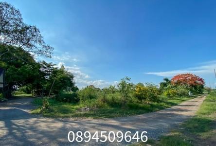 For Sale Land 3,188 sqm in Nong Chok, Bangkok, Thailand