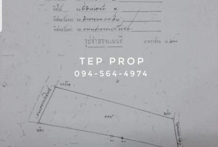 For Sale Land 17,360 sqm in Bang Phli, Samut Prakan, Thailand