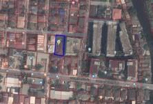 For Sale Land 572 sqm in Huai Khwang, Bangkok, Thailand